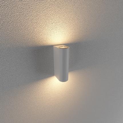 ĐÈN LED GẮN TƯỜNG (LWA0149B-WH)