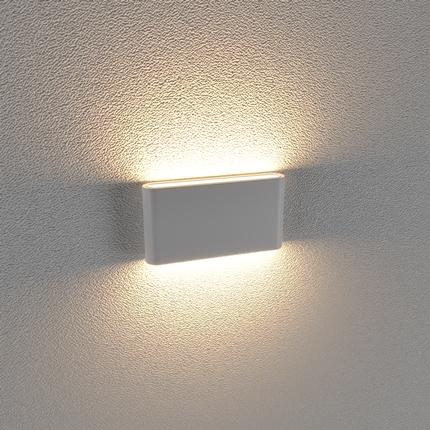 ĐÈN LED GẮN TƯỜNG (LWA8011-M-WH)
