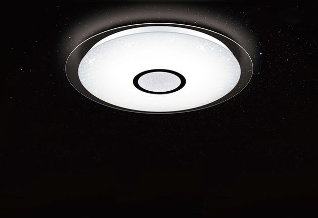 ĐÈN LED ỐP TRẦN (DL-C519T)