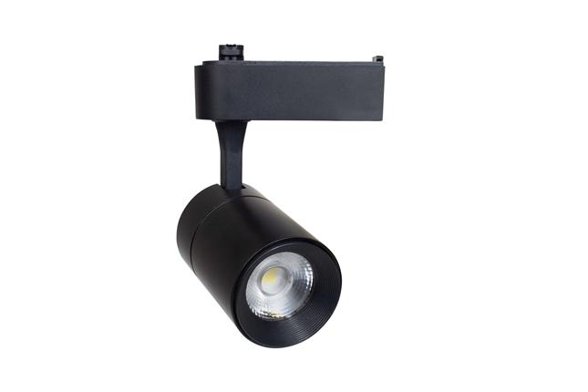 Đèn Rọi Ray Sapphire 7W vỏ đen (DTL-7-D)