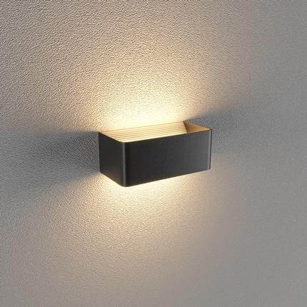 ĐÈN LED GẮN TƯỜNG (LWA9011-2-BK)